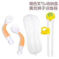 W 宝宝硅胶叉勺套装可弯曲婴儿训练勺弯头吃饭勺儿童筷勺练习小勺N5 +黄色训练筷