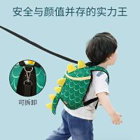 儿童书包幼儿园女1-3-5岁2宝宝背包小男孩可爱潮婴幼儿防走失背包