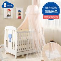 婴儿床蚊帐带支架通用新生儿儿童床蚊帐BB宝宝蚊帐罩婴儿a395 遮光米色【落地 五档升降】