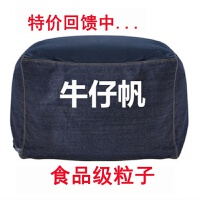 懒人沙发豆袋榻榻米良品舒适布艺客厅沙发卧室单人创意懒人椅豆包
