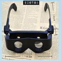 手机可拍户外眼镜望远镜单筒高清高倍人体透视红外演唱会专用