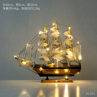 创意一帆风顺帆船摆件家居装饰品客厅酒柜房间卧室工艺模型小摆设