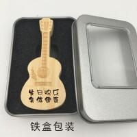 木质U盘8g定制礼品个性迷你 商务礼物吉他优盘创意天然 刻字包邮 8G