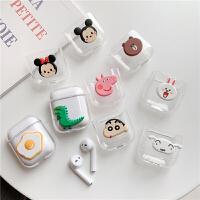 苹果airpods耳机盒保护套iphone蓝牙耳机套透明耳机装饰包卡通女x 全店拍4付3 详询客服