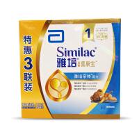 【当当自营】雅培 亲体金装喜康宝 婴儿配方奶粉1段 400g*3/盒(雅培一段)