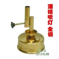 2609 酒精喷灯坐式 全铜 物理实验仪器 起点教学
