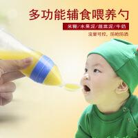 宝宝米粉辅食软勺餐具套装米糊奶瓶婴儿童硅胶挤压喂养勺子