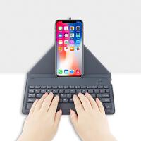 蓝牙键盘苹果iPhone XS Max/XR/Xs/X手机无线键盘保护套苹果8 Plus/7Plus