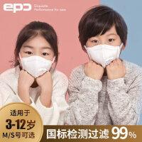 儿童口罩 儿童防雾霾pm2.5 防尘透气 男女宝宝时尚防护口罩