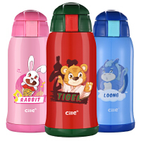 儿童保温杯带吸管便携学生不锈钢水壶幼儿园水杯