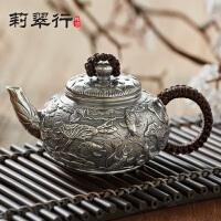 莉翠行 S999足银 功夫茶壶 银茶杯 银茶具套装 银壶 手工 银茶器