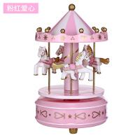 旋转木马音乐盒儿童玩具生日礼品女友闺蜜装饰摆件木质八音盒礼物