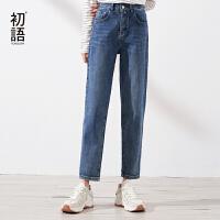 初语高腰牛仔裤女显瘦显高新款潮韩版大码胖mm浅色直筒长裤