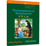 书虫・牛津英汉双语读物:不可儿戏(2级中 适合初二、初三年级)