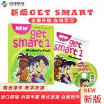 包邮英国MM出版社少儿英语教材new get smart1级别小学1年级升级版本含教学资料互动软件6-12岁少儿美语书