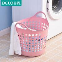 百露加厚脏衣篮塑料脏衣篓浴室脏衣服收纳筐收纳篮