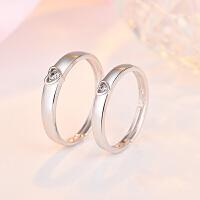 日韩版s925银心形情侣戒指 男女款开口对戒情人节手饰 礼物送女友