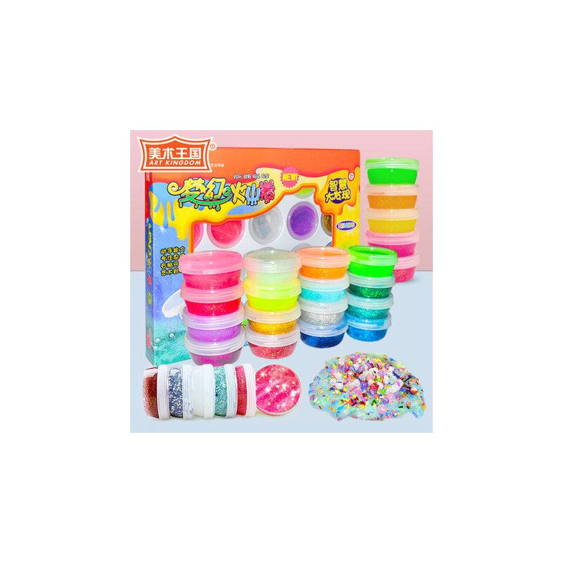 儿童无毒透明粘土橡皮彩泥玩具彩色水晶泥起泡胶史莱姆材料包套装 安全无毒 多色彩泥 吹泡泡