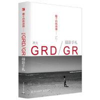 [二手旧书9成新]随手拍的浪漫――理光GRD/GR摄影手札刘征鲁著9787121259999电子工业出版社