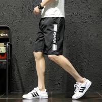 夏季日系休闲短裤男士大码韩版宽松运动五分裤潮流沙滩裤夏天裤子