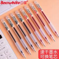 【一盒包邮】得力中性笔S30磨砂笔杆商务签字笔办公中性笔水笔碳素笔0.5mm黑色