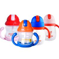 婴儿喝水杯宝宝饮水杯儿童水壶吸管杯夏季学饮杯