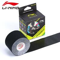 李宁(LI-NING)肌贴胶带肌肉贴布拉伤扭伤贴篮球健身运动护具