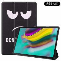 三星Galaxy Tab S5E保护套网红10.5英寸SM-T720全包边防摔皮套创意支架T725平
