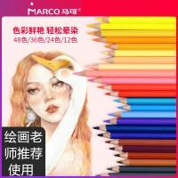 Marco马可72色油性水溶性彩铅笔专业手绘绘画彩铅秘密花园涂色学生儿童绘画用水溶款彩色铅笔水融性4300/4320