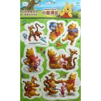 迪士尼立体情景贴纸:小熊维尼游戏贴