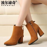 波尔谛奇2017秋新品羊�S皮及踝靴尖头时装靴粗高跟女短靴子17023