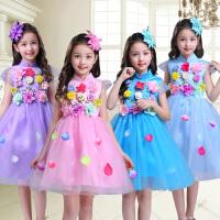 六一儿童演出服女童公主裙合唱服幼儿园表演服装蓬蓬裙纱裙舞蹈服