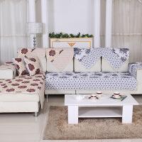 木儿家居 布艺防尘沙发垫 易清洗防滑 双面 花香浓时沙发垫