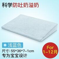 防吐奶婴儿枕头新生儿防呛奶床垫宝宝防溢奶斜坡垫睡枕0-1岁