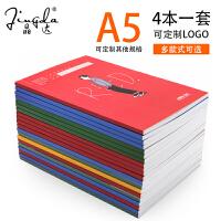 a5记事本定制卡通笔记本创意小清新日记本批发学生作业本印刷定做