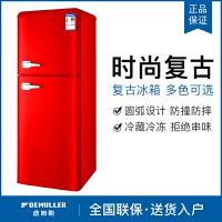 【迎中秋庆国庆,德姆勒电器满100减50】德姆勒(DEMULLER)BCD-90A132 欧式复古时尚彩色冰箱 小型家
