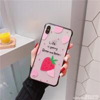 卡通夏日西瓜无边框iphonexsmax手机壳苹果x/xr/8plus/7p情侣软壳 6/6s(4.7) life草莓