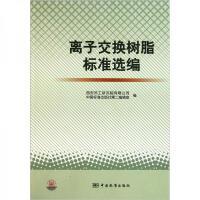 格兰仕商道:持续27年稳健成长 【正版书籍,满减,开发票 】特惠