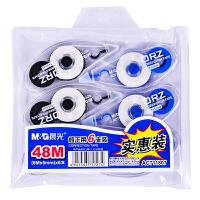M&G晨光ACT11807修正带文具用品8M(6个/袋)当当自营