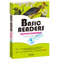 BASIC READERS:美国学校现代英语阅读教材(BOOK FIVE)(英文版)
