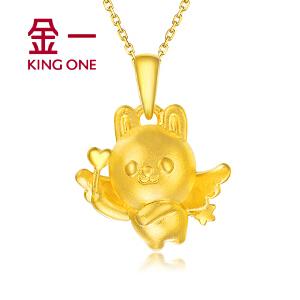 金一黄金吊坠3D硬金萌兔足金挂件时尚吊坠 不含项链 约1.76克