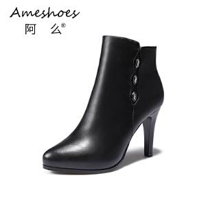 阿么2017韩版性感尖头高跟细跟短靴