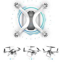 4K高清航拍无人机实时传输四轴飞行器婚庆四旋翼直升遥控飞机 抖音