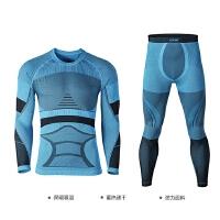 户外速干竹炭保暖内衣 冬男女内裤功能滑雪骑行运动套装
