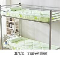 床垫学生宿舍单人0.9m1.0m1.2m床寝室上下铺记忆棉海绵褥子