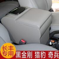 扶手箱专用于长丰猎豹V31V32帕杰罗奇兵黑金刚Q6 6470V31改装 红色