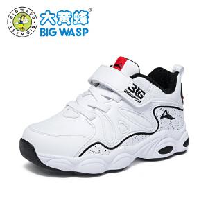 大黄蜂童鞋 儿童二棉鞋2018新款男孩冬季运动鞋男童鞋子小白鞋潮