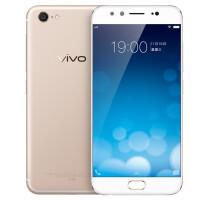【赠移动电源 钢化贴膜 自拍杆】vivo X9Plus前置双摄全网通4G智能手机vivox9plus