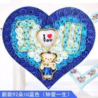 创意礼品走心小仙女生日礼物送女生闺蜜diy韩国创意特别实用小清新kx9