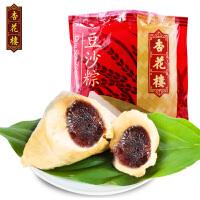 杏花楼豆沙粽子280g甜粽子上海特产端午甜味大粽子真空包装速食早餐
